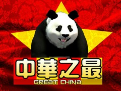 Great China - Spadegaming