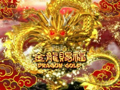 Dragon Gold slotgames77.com Spadegaming 1/5