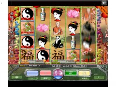 Ancient China 40 Lines slotgames77.com Wirex Games 5/5